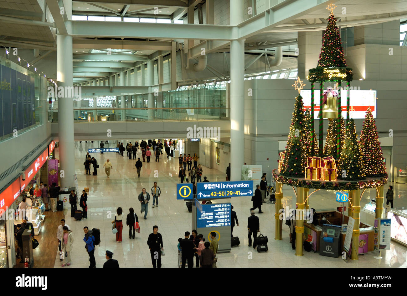 Seoul Incheon International Airport KR Stock Photo Royalty Free