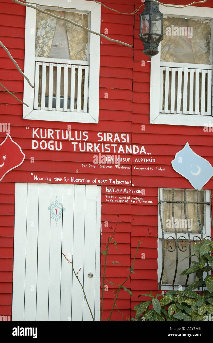 Stock Photo   Red Painted House Front, Sultanahmet Area Of Istanbul, Turkey