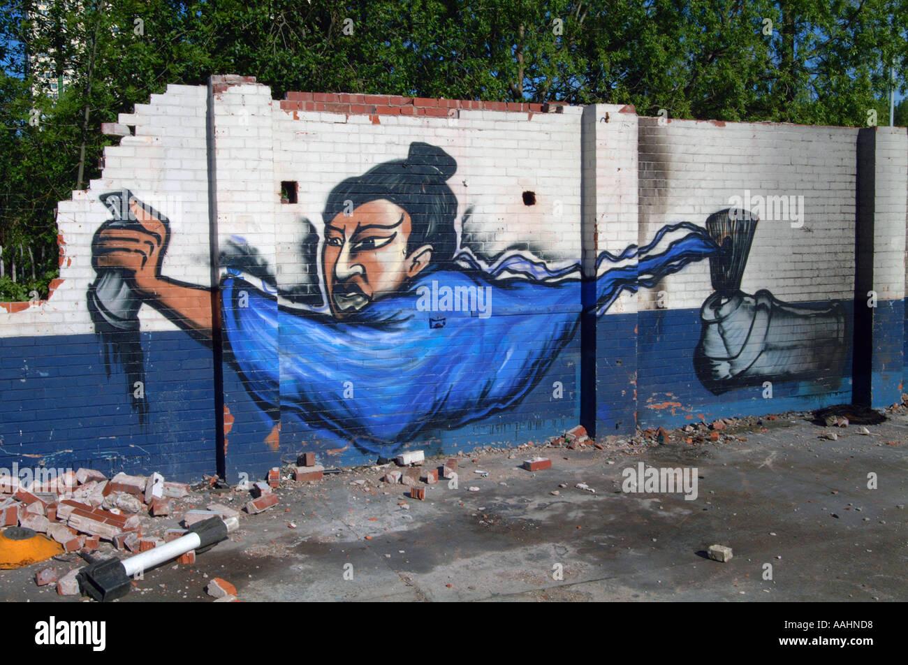 Graffiti wall uk - Stock Photo Stockport Graffiti Wall Art Genii Genie North West Uk Europe