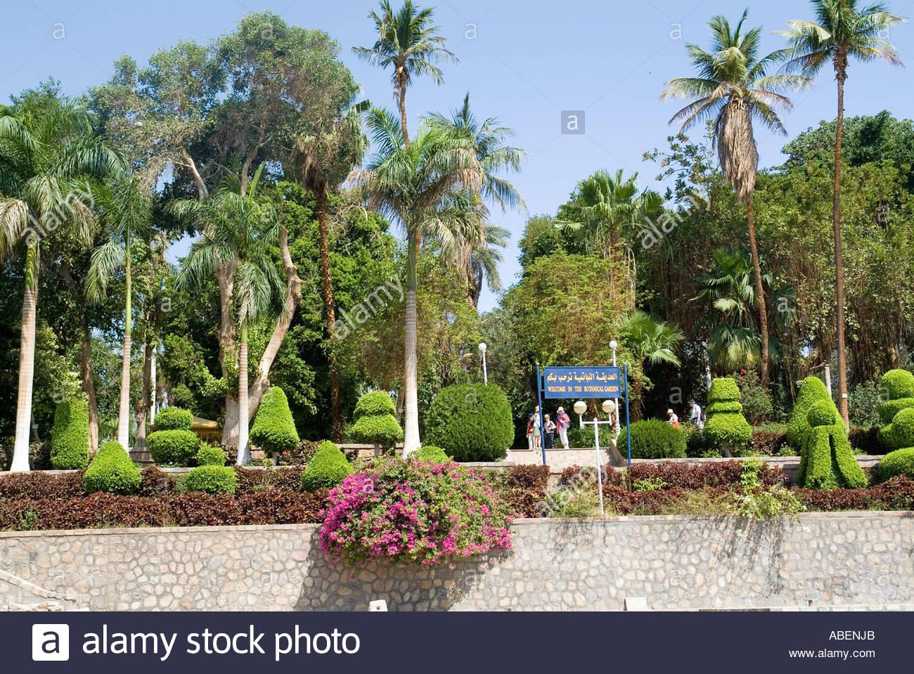 Garden Centre Kitchener Egyptian Gardens Stock Photos Egyptian Gardens Stock Images