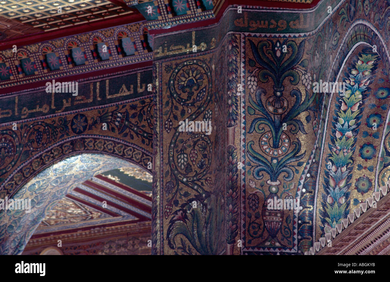 The Dome of the Rock, Jerusalem, interior mosaic ...