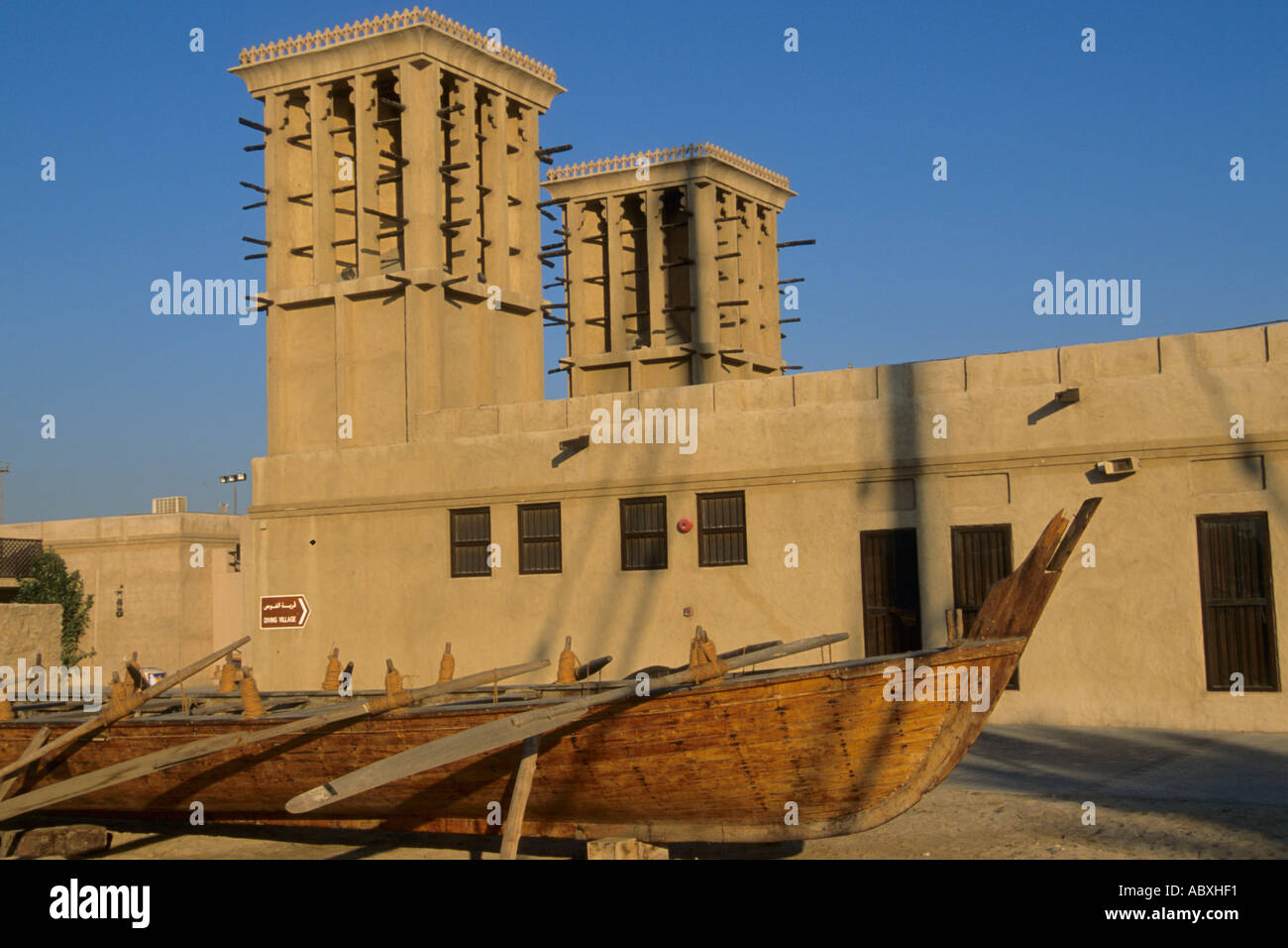 Uae Dubai Traditional Architecture Stock Photo Royalty Free Image 4237808 Alamy