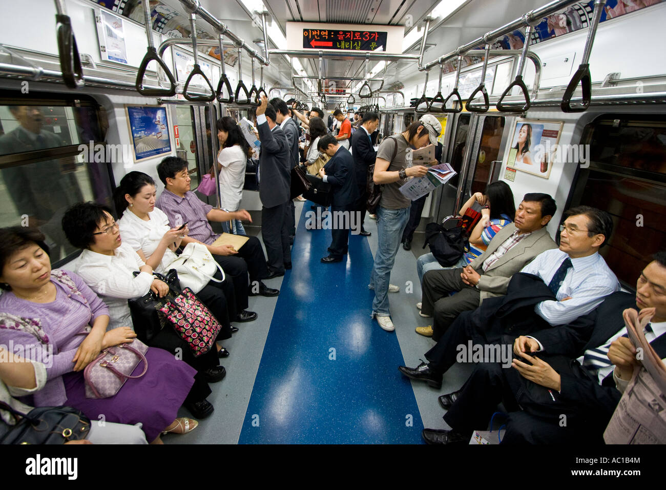 Travel Time Taking The Subway Korean
