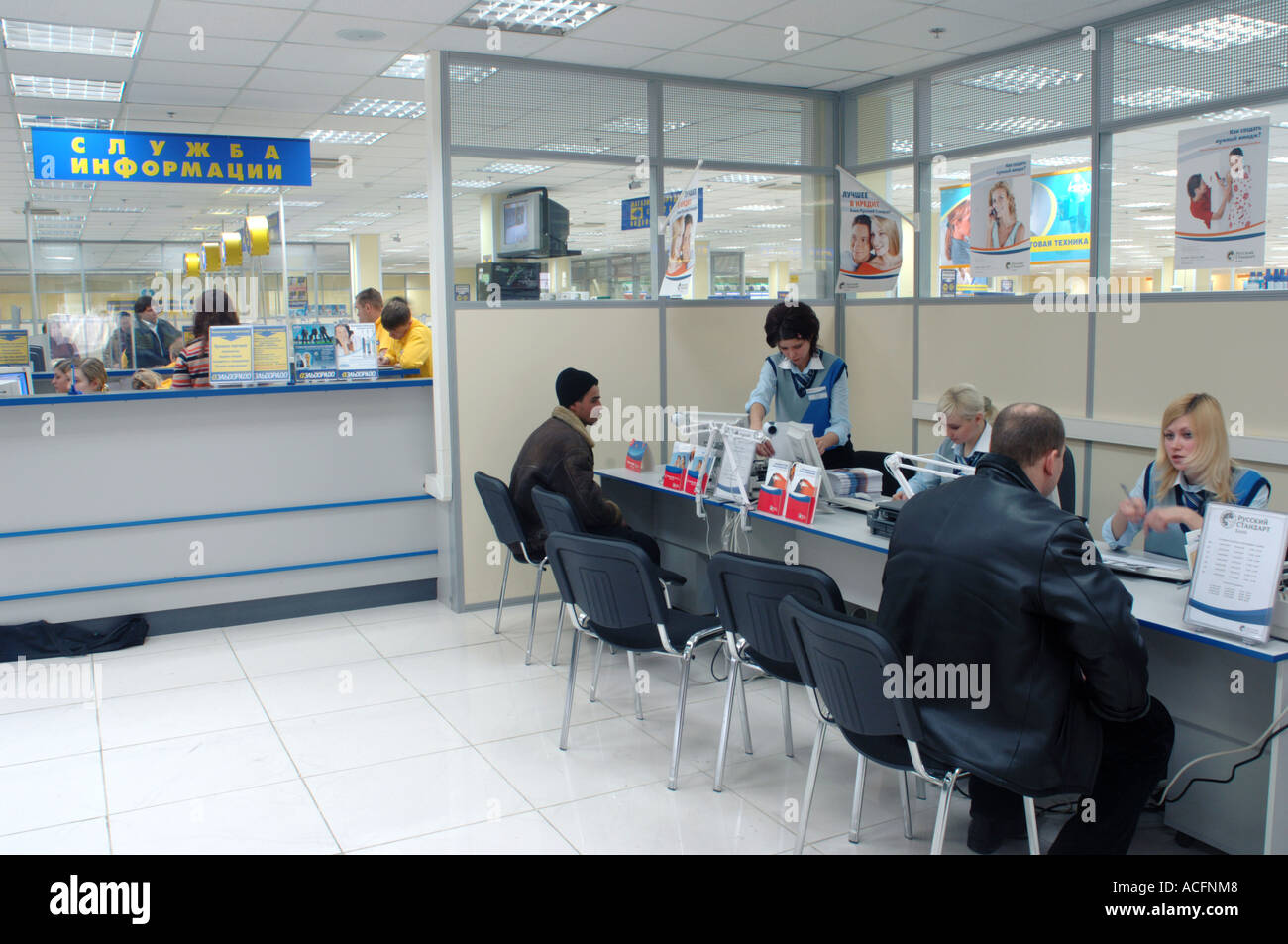 Customers Being Offered Consumer Credit Agreements At Desks By The Check  Outs Of An Electronics Store In Moscow