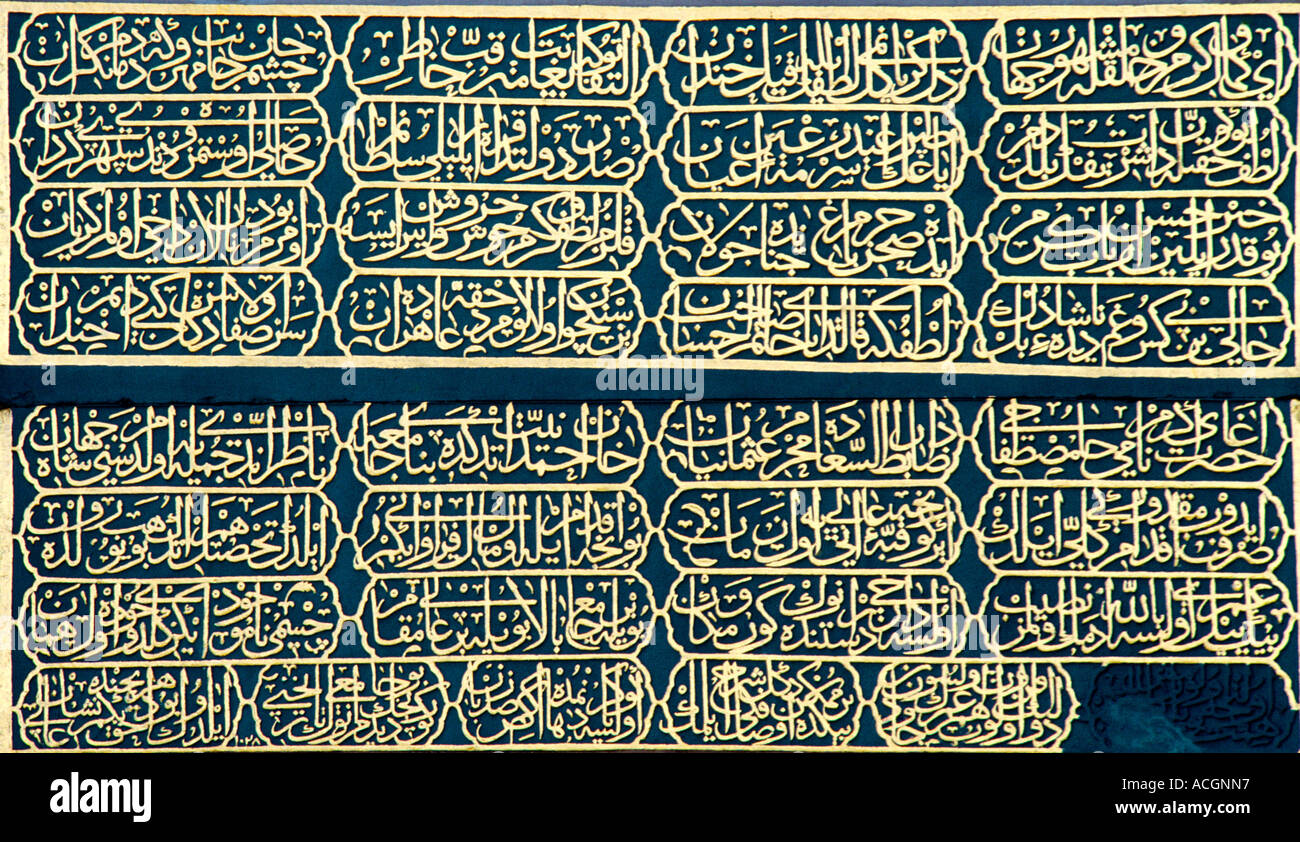 99 names of allah calligraphy | Tumblr
