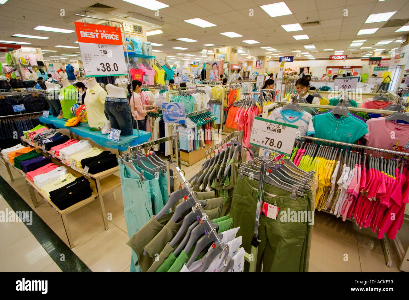 Major clothing department stores