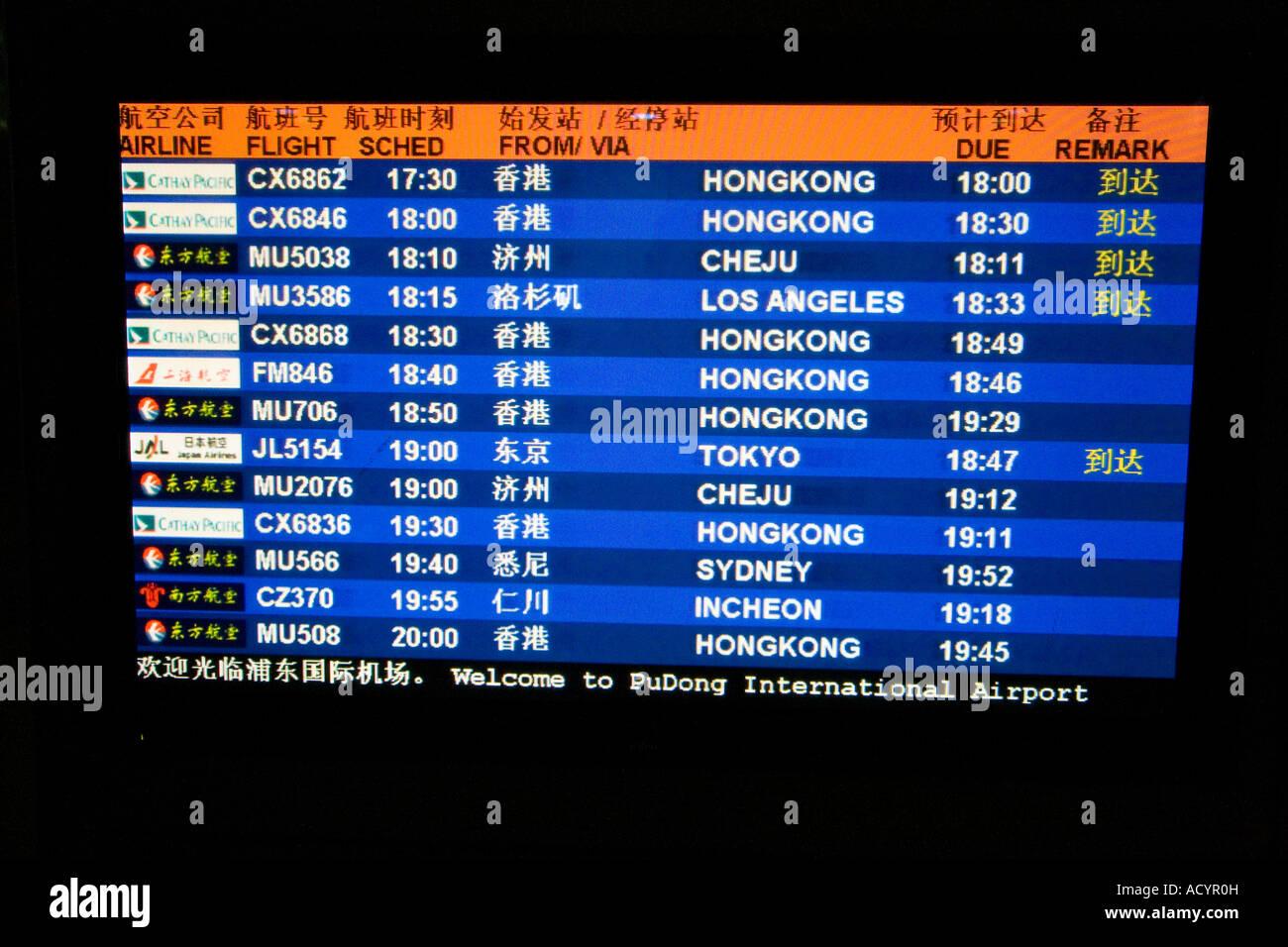 Arriving Flight Information Board Pvg Pudong International