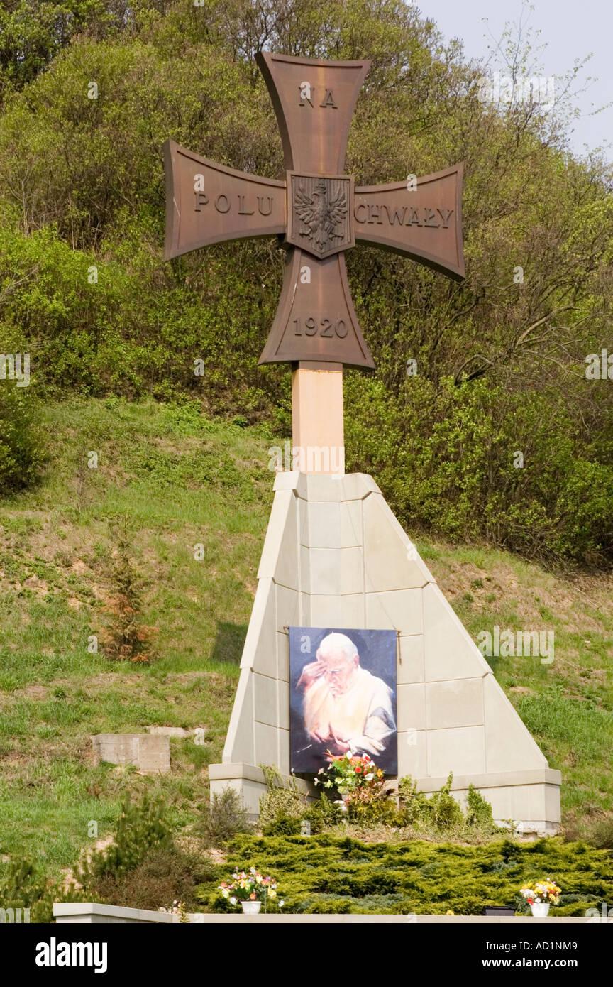 Memorial cross of the pope john paul ii visit in sandomierz poland memorial cross of the pope john paul ii visit in sandomierz poland buycottarizona Choice Image