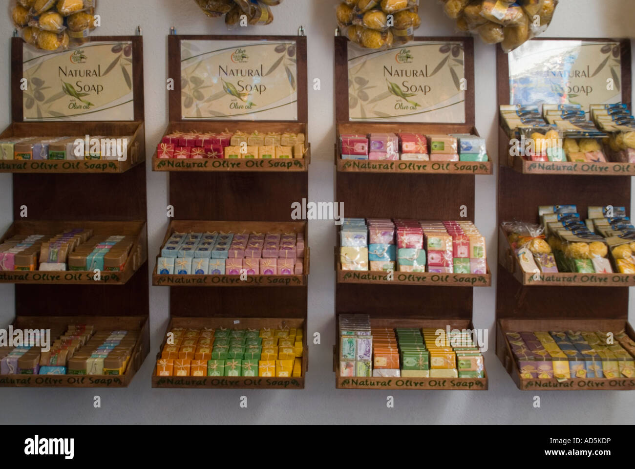 horizontal close up of typical greek shop with traditional olive oil stock photo royalty free. Black Bedroom Furniture Sets. Home Design Ideas