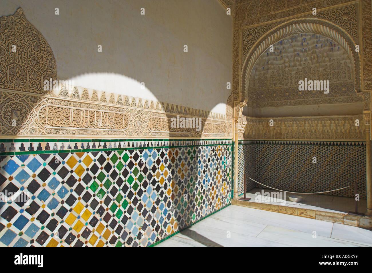 Europe spain andalucia alhambra granada sala de la barca - La sala nueva andalucia ...