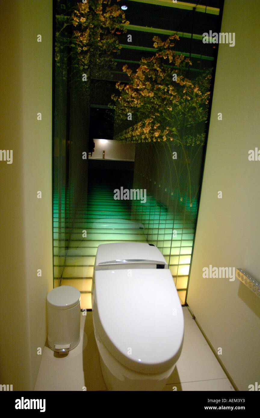 The Bathroom At Morimoto Restaurant Stock Photo Royalty Free Image 7835378