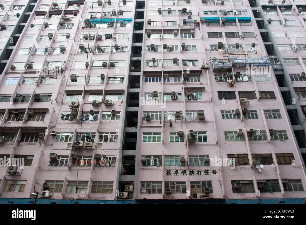 busy apartment building in wan chai area of hong kong exteriors are