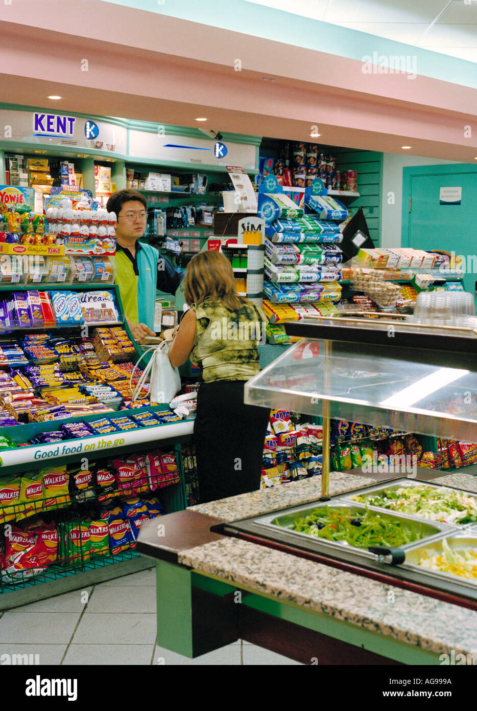 Interior of a small grocery store Stock Photo, Royalty Free Image ...