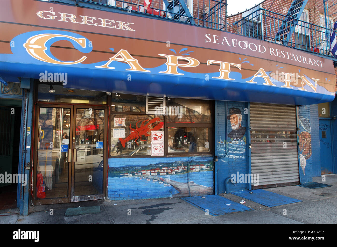 Ny astoria the greek captain restaurant neighborhood for Astoria greek cuisine