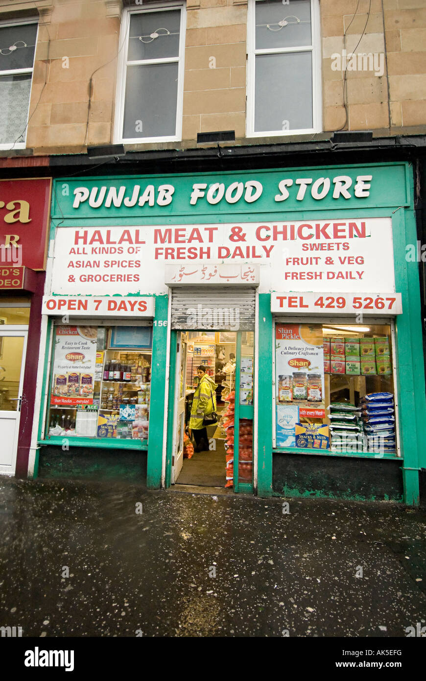 Punjab Food Store Glasgow