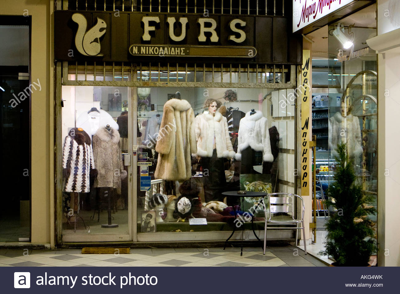 a shop selling fur coats in athens greece Stock Photo, Royalty ...