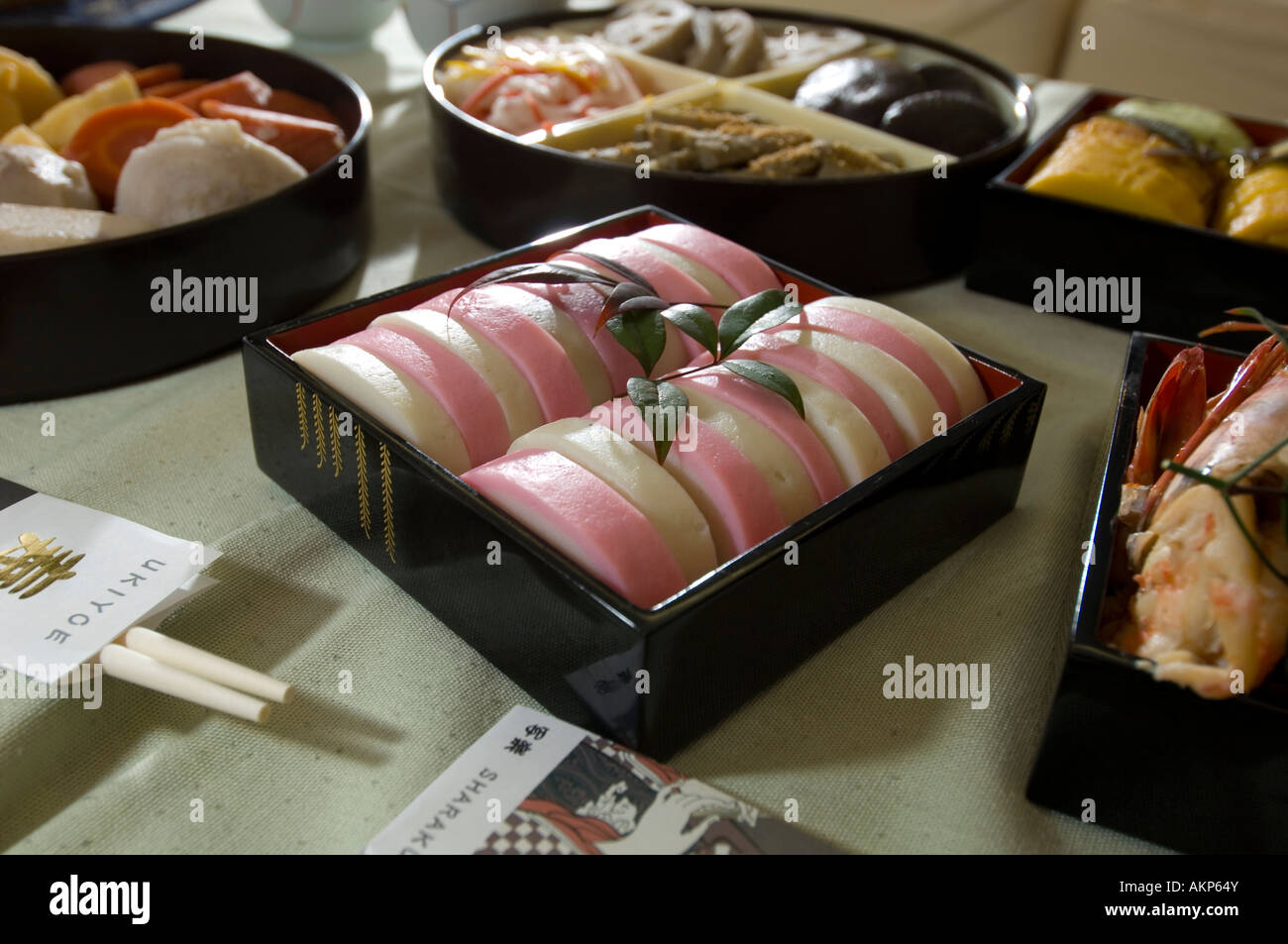 Japanese Dinner Table japanese family dinner table stock photos & japanese family dinner
