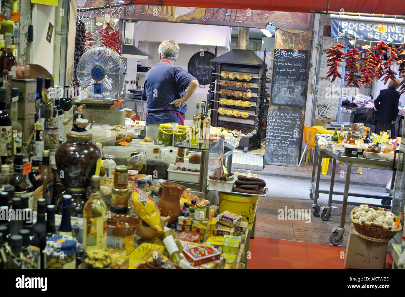 Perpignan france inside looking out small local grocery store deli stock photo royalty free - Boutique free perpignan ...