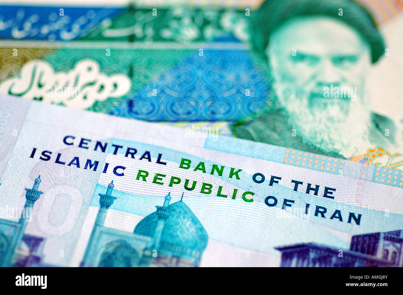 Iranian money rial notes and currency