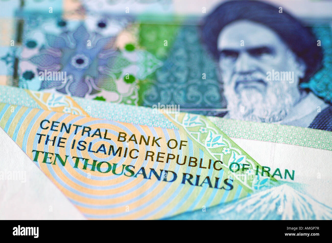 Iranian money rial notes currency
