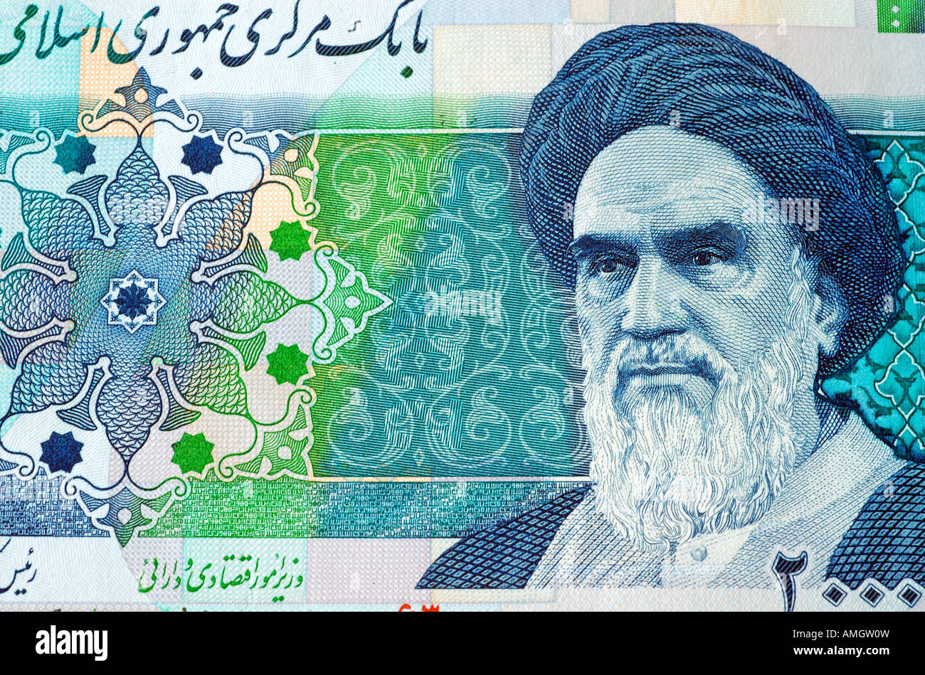 Iranian money currency 20 000 rial note stock image