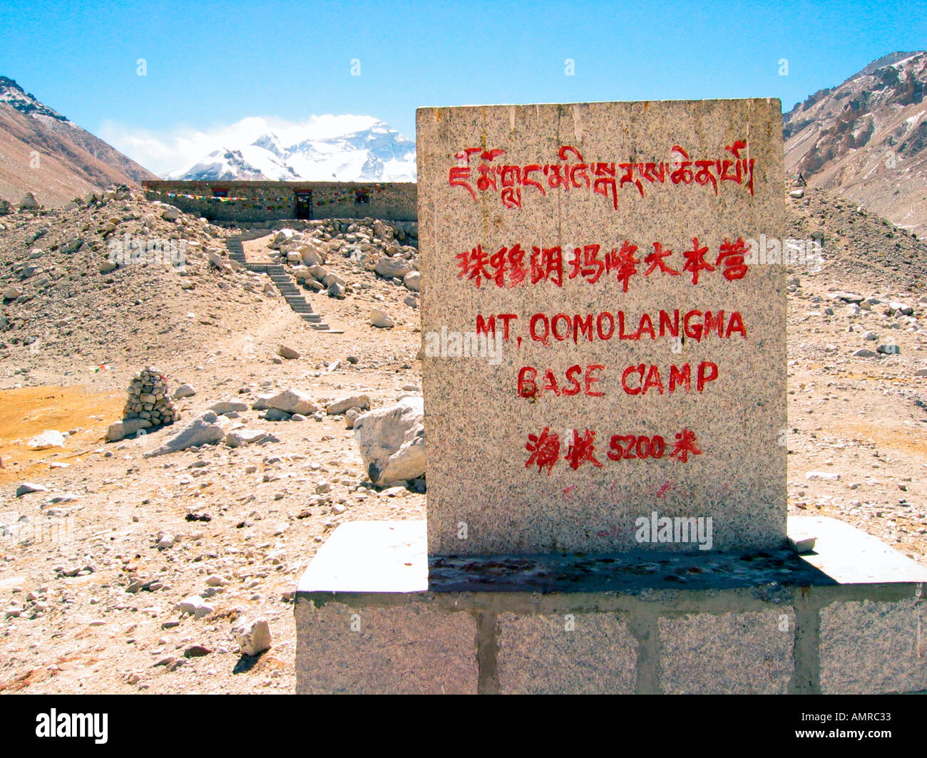 Mount qomolangma base camp stone marker mount everest for Camp stone