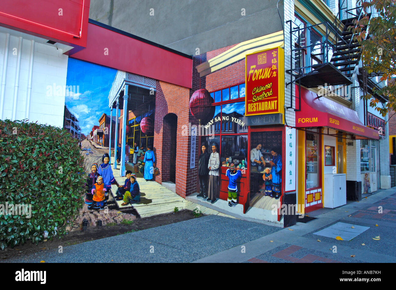 street scene wall mural painted in china town victoria capital stock photo street scene wall mural painted in china town victoria capital city british coumbia canada