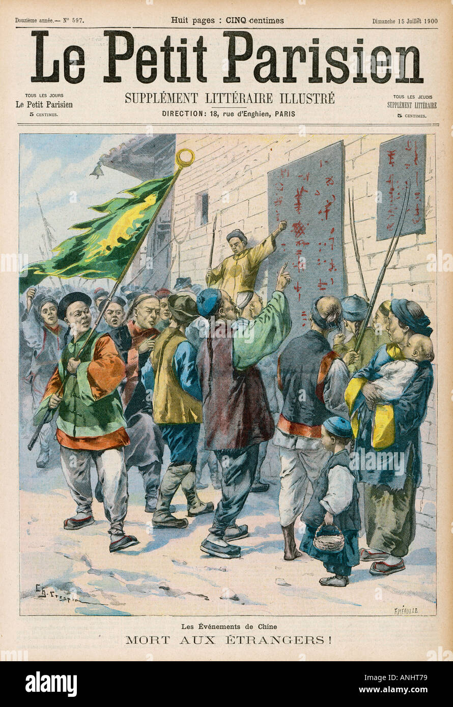 the boxer rebellion The united states was able to play a significant role in suppressing the boxer  rebellion because of the large number of american ships and.