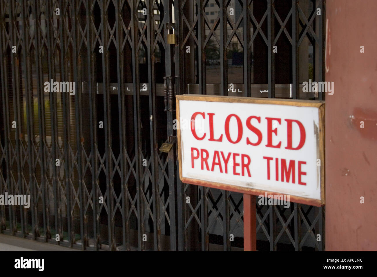 closed for prayer sign riyadh saudi arabia stock photo royalty free image 8966363 alamy. Black Bedroom Furniture Sets. Home Design Ideas