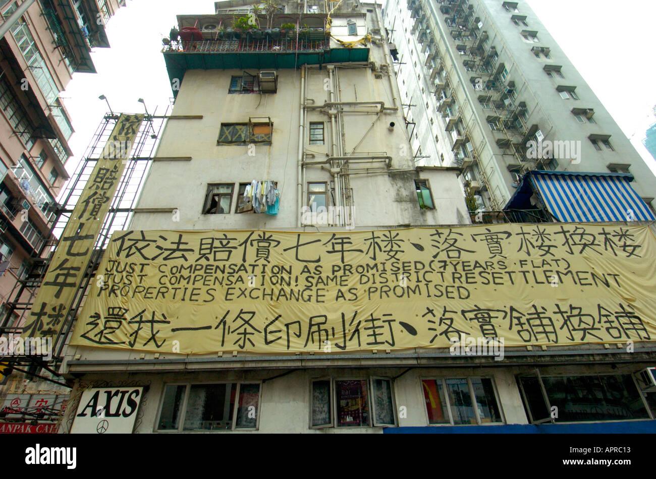 Architecture of Hong Kong