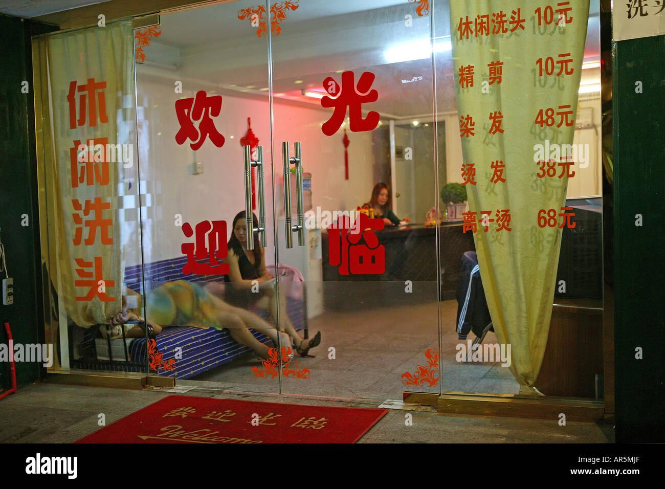 erotic massage parlor near bentonville arkansas sensual naked adult parlour