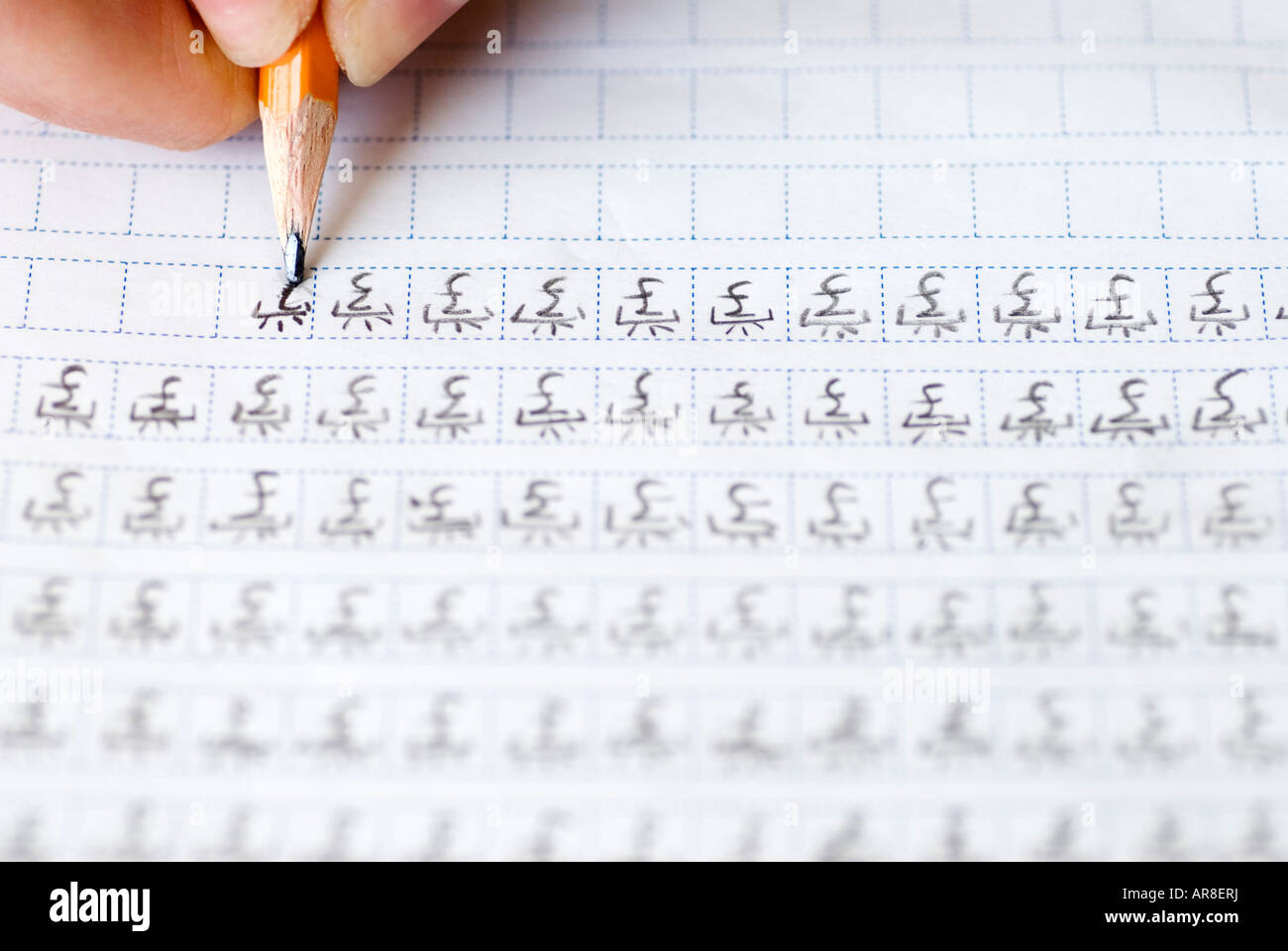 chinese writing paper