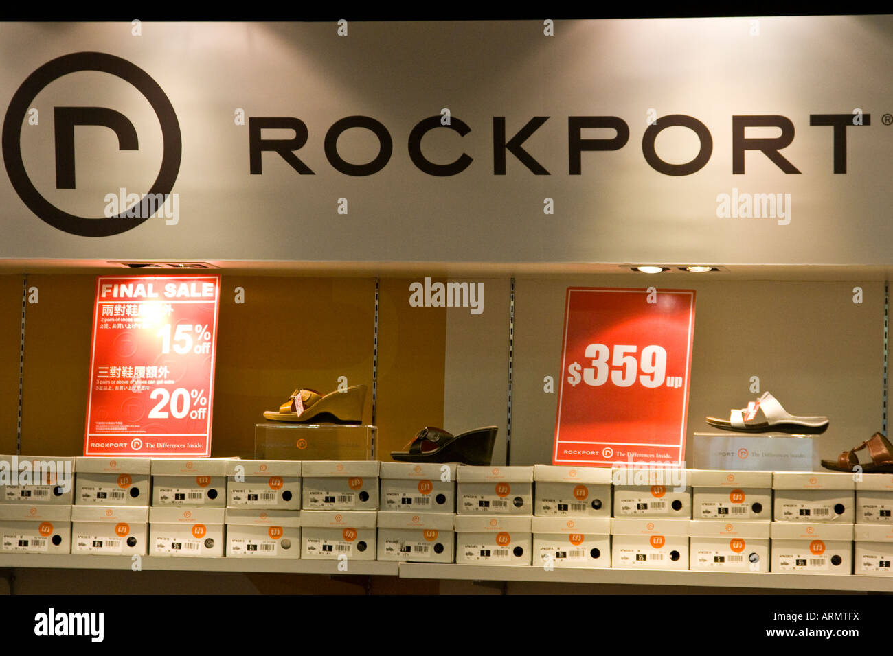 Rockport Shoe Store Hong Kong