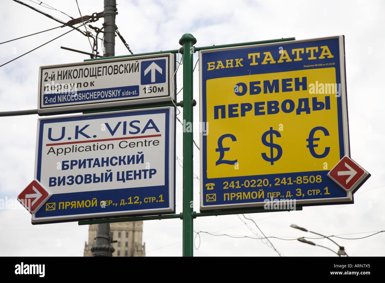 Visa forex exchange