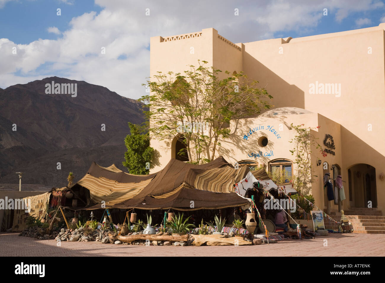 Taba Heights Sinai Peninsula Egypt Asia February Bedhouin House and tent selling souvenirs in modern resort shopping centre & Taba Heights Sinai Peninsula Egypt Asia February Bedhouin House ...