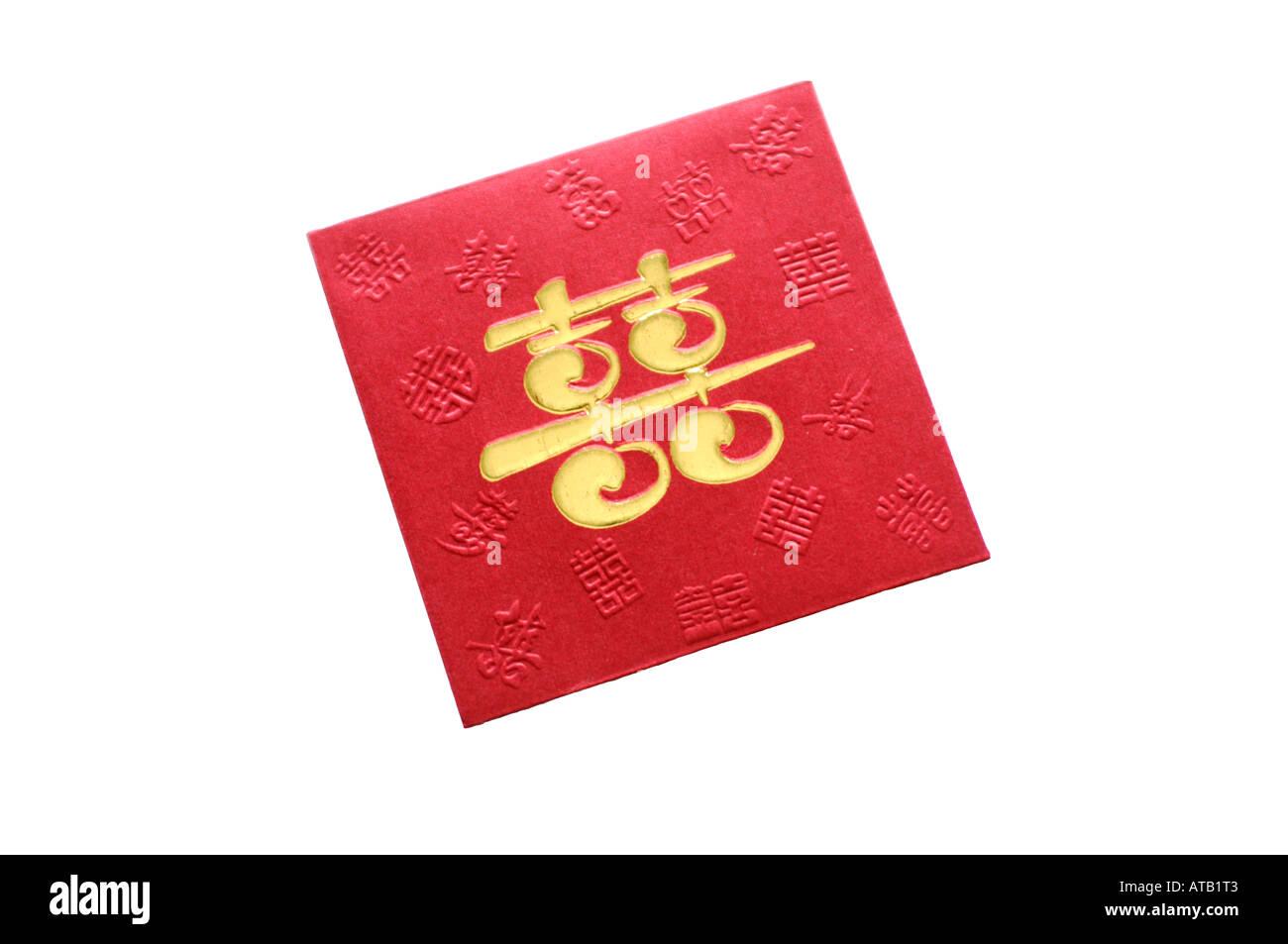 Chinese red envelope or lai si with double happiness symbol stock chinese red envelope or lai si with double happiness symbol buycottarizona Images