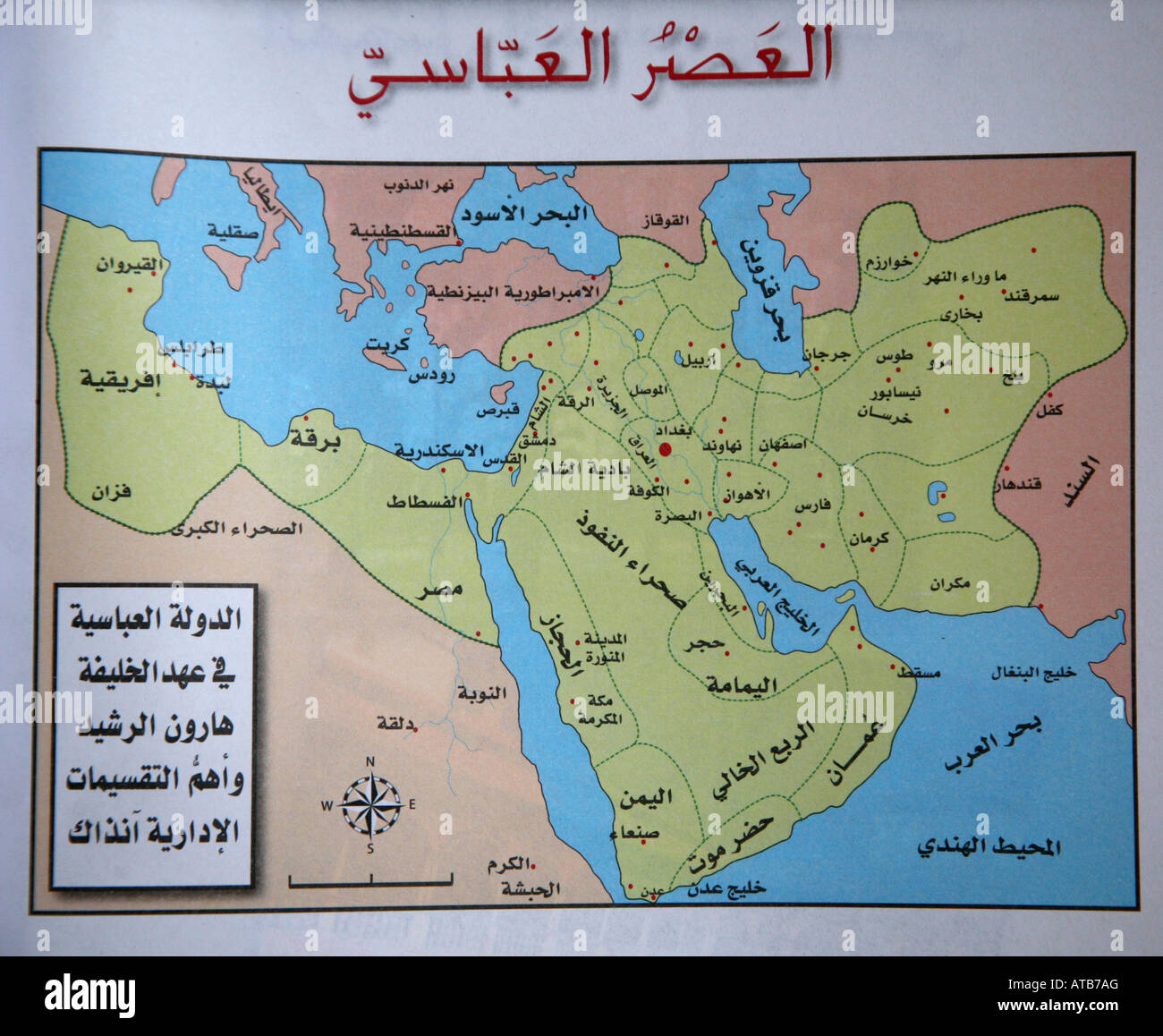 A map of the Middle East using Arabic script Stock Photo Royalty