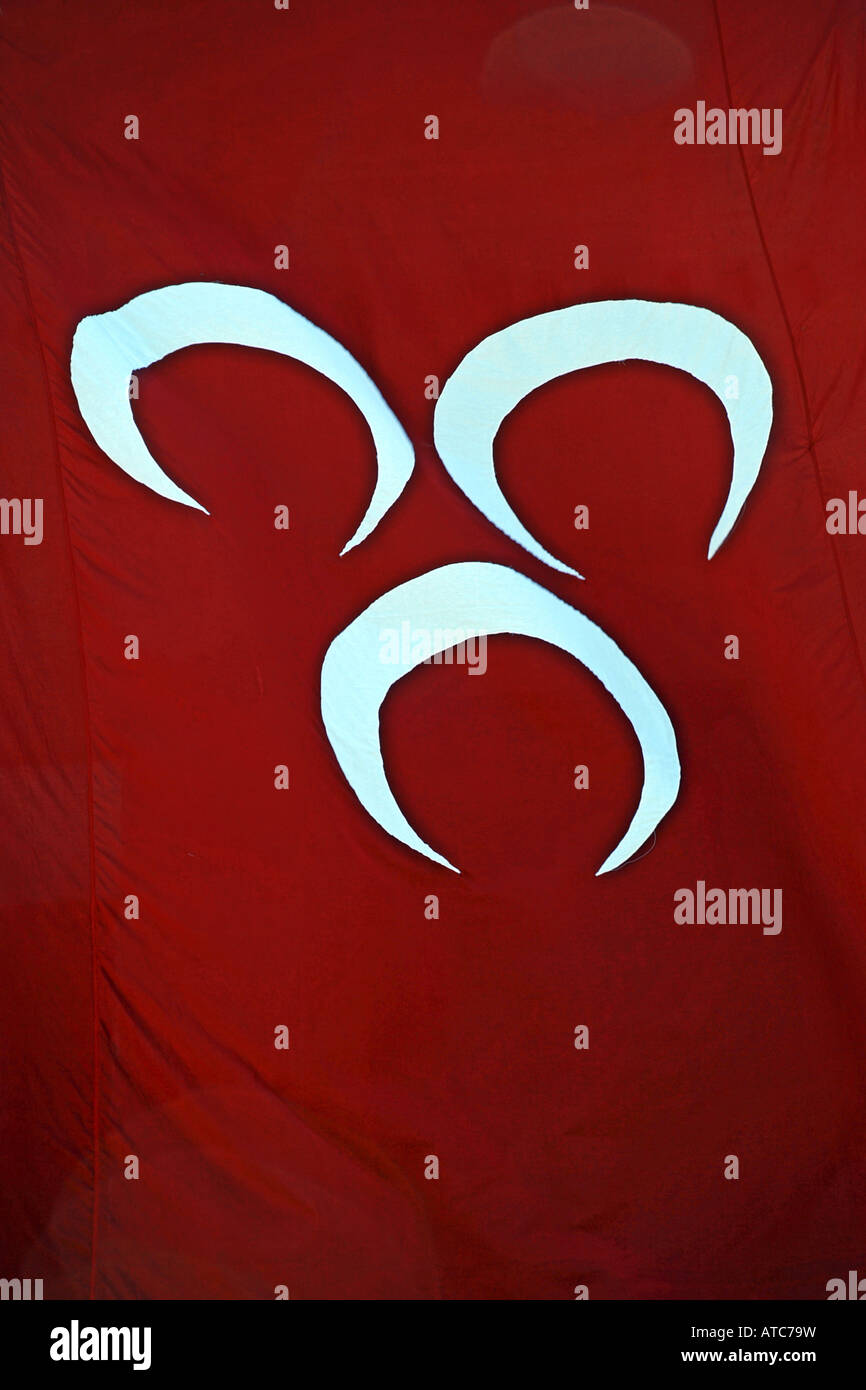 Three crescent moon symbol view symbol biocorpaavc