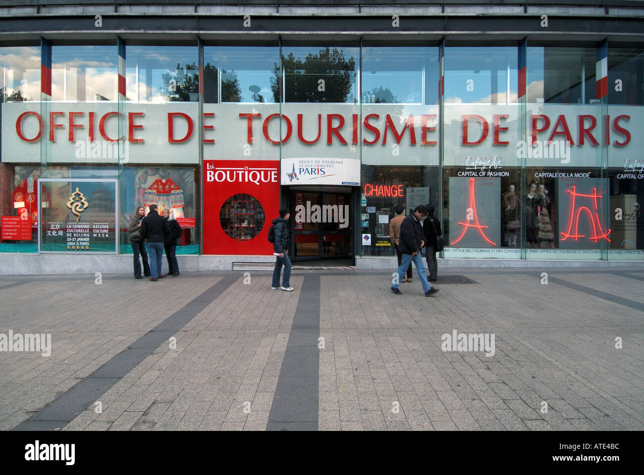 Paris avenue champs elysees office de tourisme de paris - Office de tourisme chateaumeillant ...