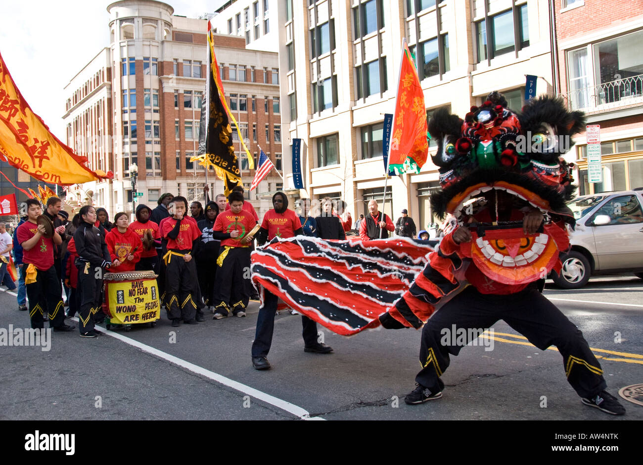 dragon in the chinese new year parade in downtown washington dc in chinatown - Chinese New Year Dc