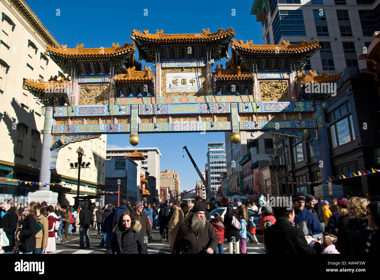 chinese new year parade in downtown washington dc in chinatown - Chinese New Year Dc