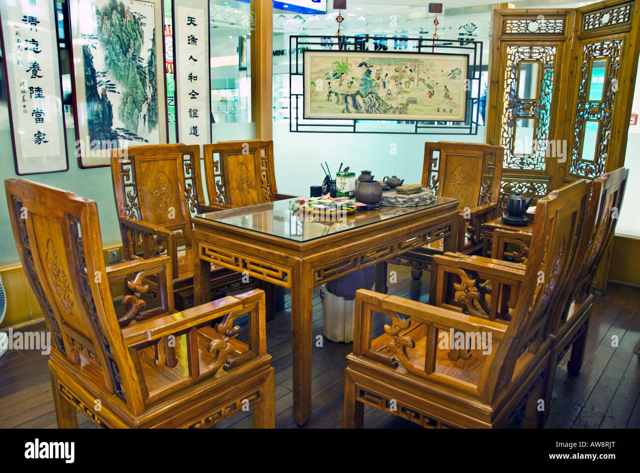 Beijing China Traditional Wooden Furniture In Tasting Area For Stock Photo Royalty Free Image