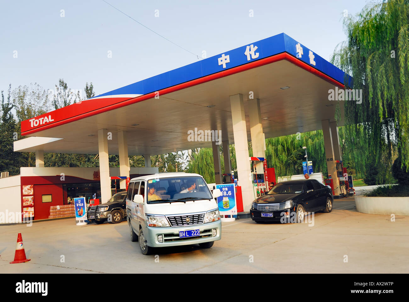 China Filling Station Suppliers
