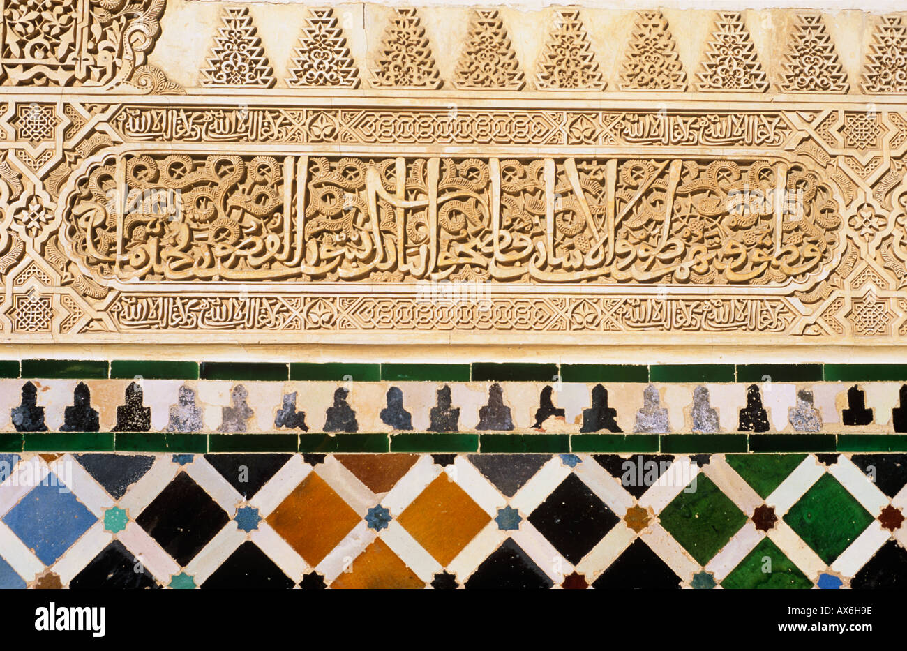 the alhambra palace essay When you visit granada, the alhambra is the must-see attraction there is a  reason why this place books out months in advance to thousands.