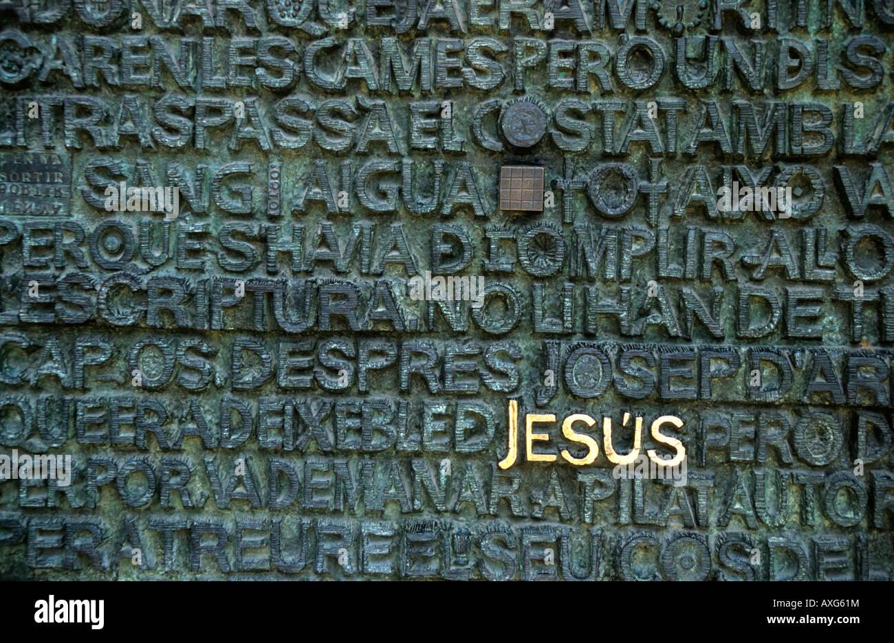 word u0027 jesus u0027 on the bronze door of passion the sagrada familia