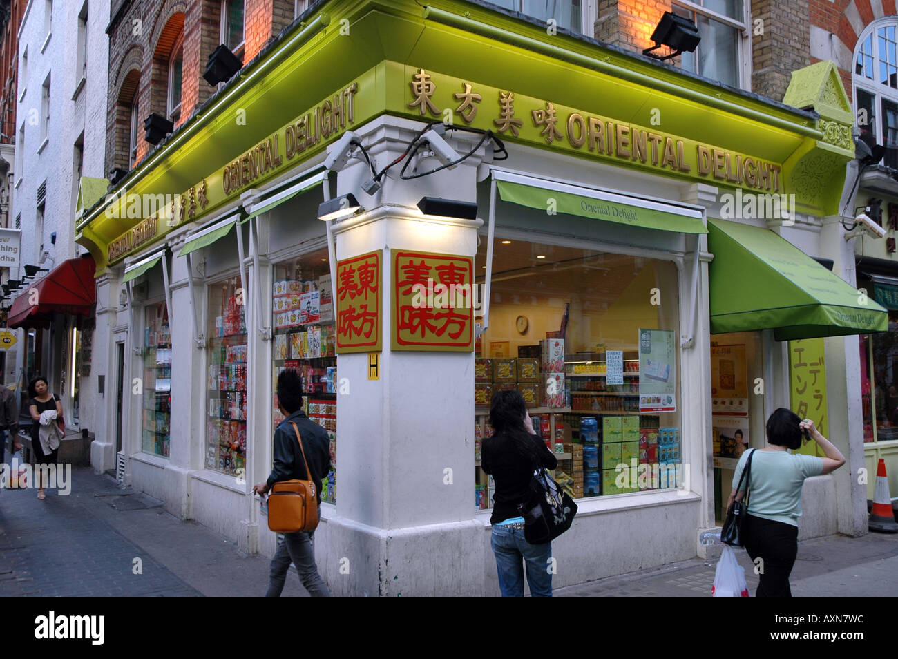 Great China Oriental Food Store