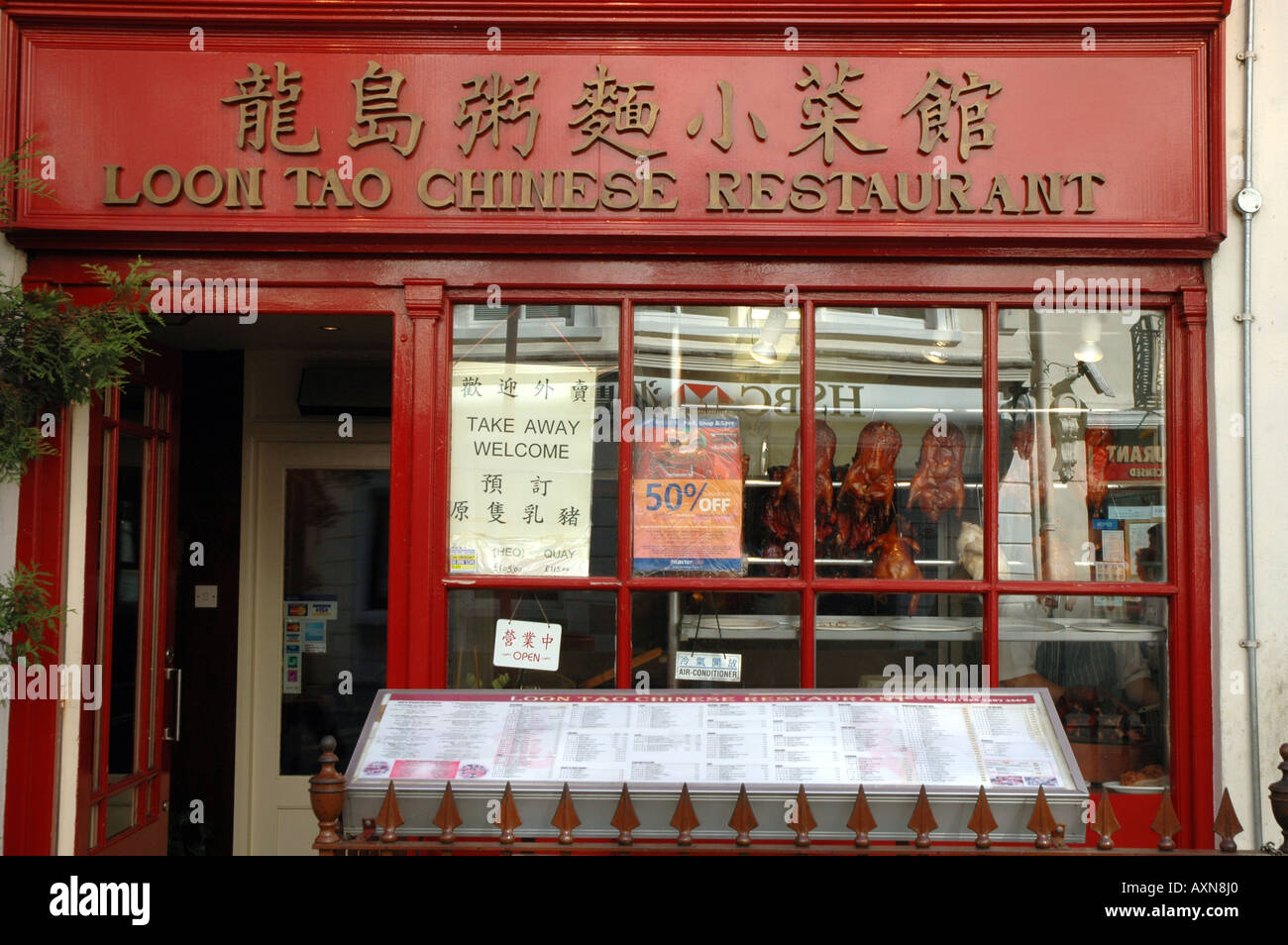 loon tao chinese restaurant at gerrard street in london chinatown stock photo 9647903 alamy. Black Bedroom Furniture Sets. Home Design Ideas