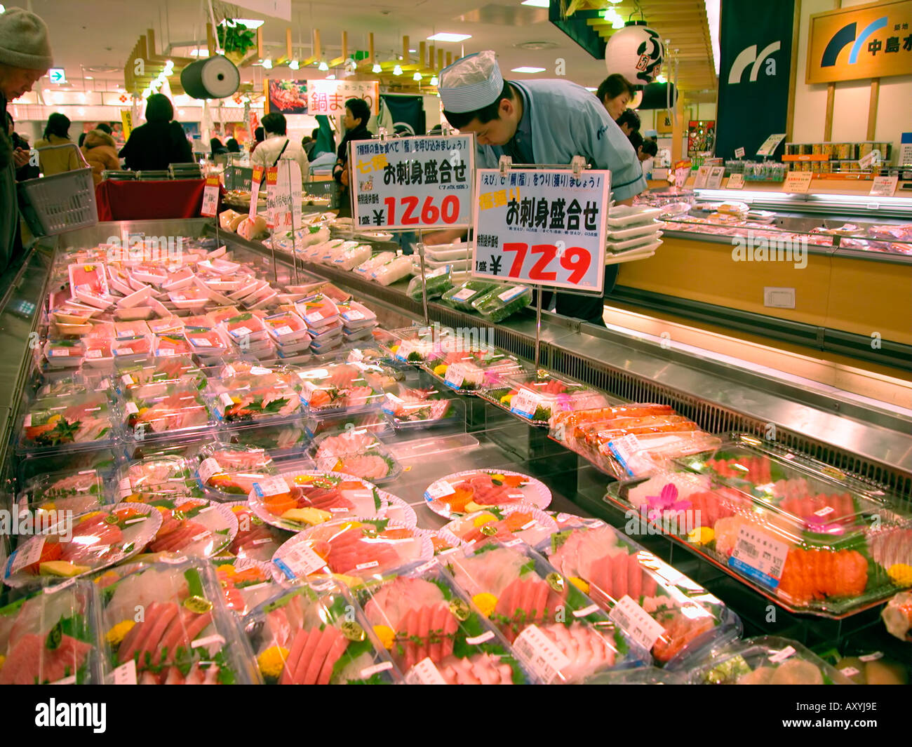 Fish section in the food floor of a japanese department for Fresh fish store