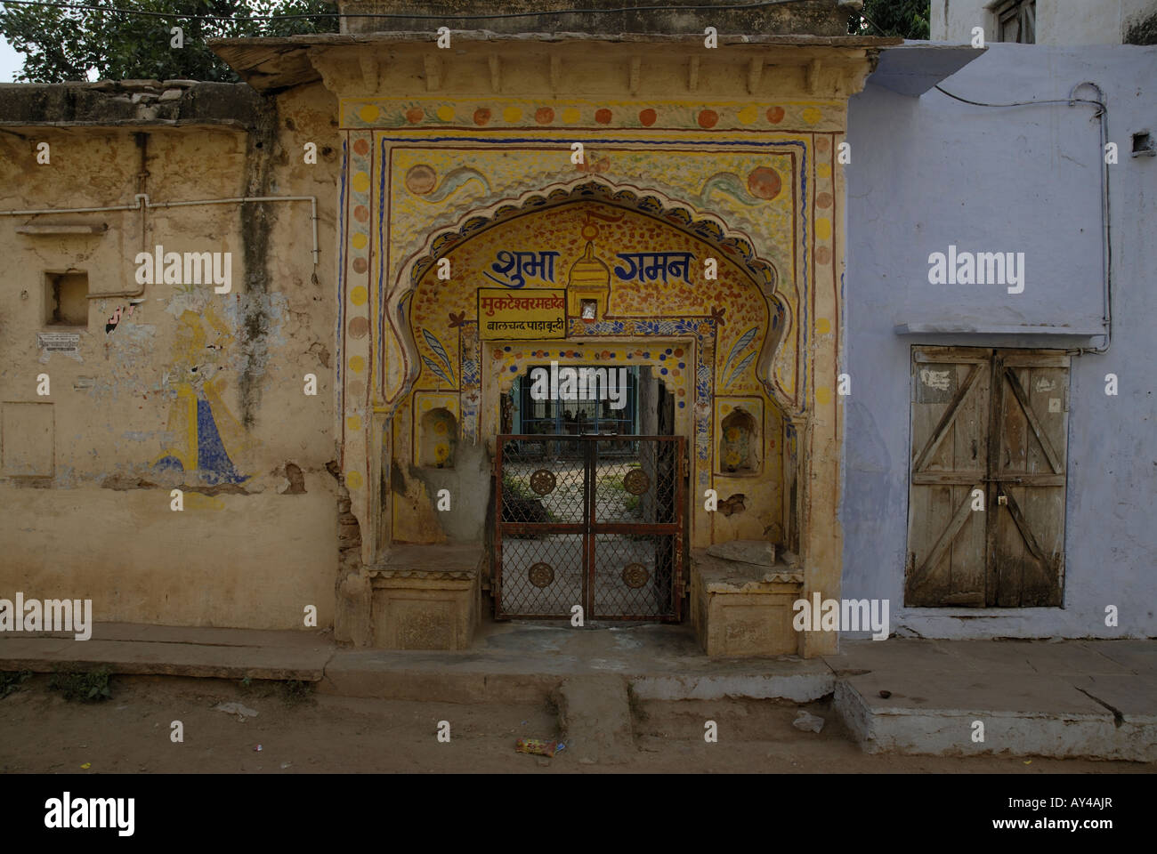 960 #5F4A2C Ornate Front Door Of Old Haveli In Bundi Rajasthan India Stock Photo  picture/photo Ornate Front Doors 39791300