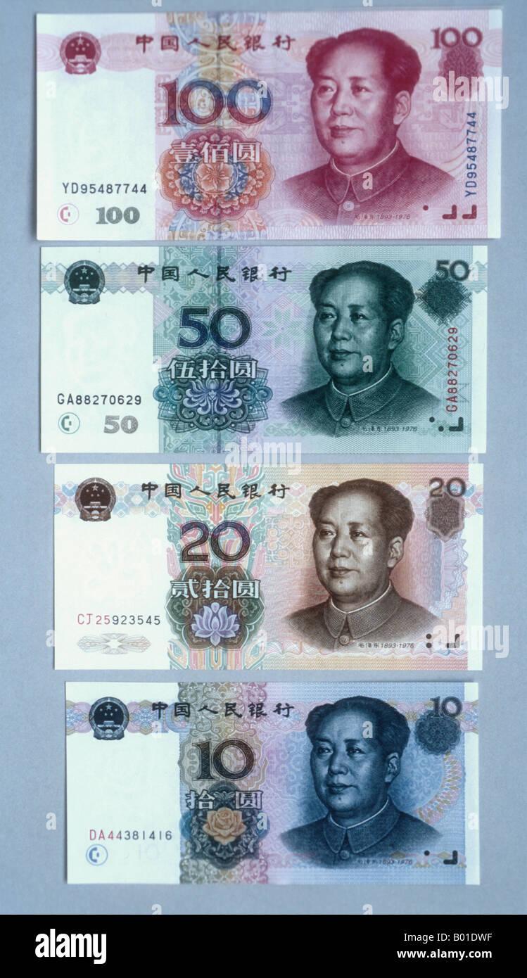 20 yuan renminbi stock photos 20 yuan renminbi stock images alamy chinese yuan notes in 100 50 20 10 ren min bi peoples money biocorpaavc Images